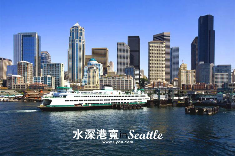 ����� ����� ������ ������ Over MSC01_WA-Seattle-Ferry.jpg